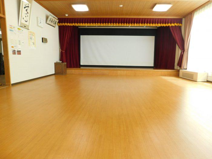 和室いこい 2枚目の写真